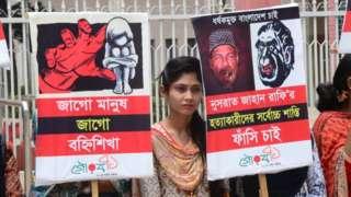 누스랏의 고향에서 여성들이 시위를 벌이고 있다