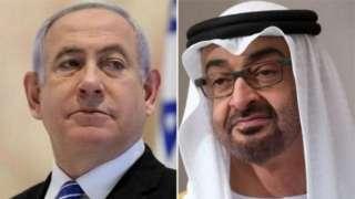 اسرائیل متحدہ عرب امارات