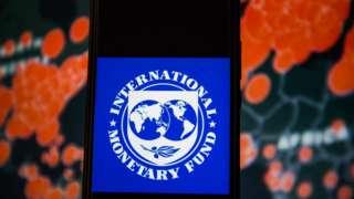 IMF logosu.