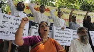 Rashtriya Hindu Andolan activists protest, demanding strict laws to stop Love Jihad at Jantar Mantar, on September 14, 2014