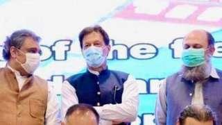 گوادر، عمران خان