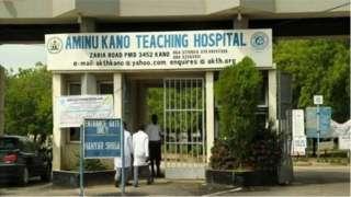 Ile iwosan ijọba Aminu kano nilu Kano