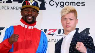 mayweather and Nasukawa