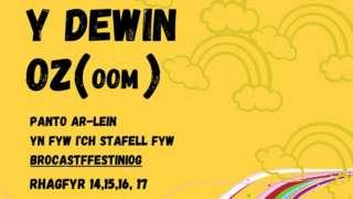 Y Dewin OZ(oom)