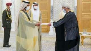 Awọn eeyan ilẹ UAE