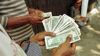 "CBN ""Naira 4 Dollar Scheme"": Central Bank of Nigeria new Dollar to Naira promo"