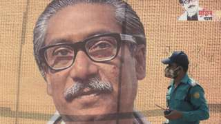 The assassination of Sheikh Mujibur Rahman, Bangladesh's founding president, has been a highly divisive issue in national politics