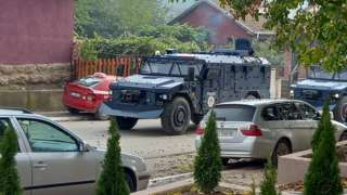 Полиција у Косовској Митровици