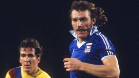 Kevin Beattie, Ipswich Town