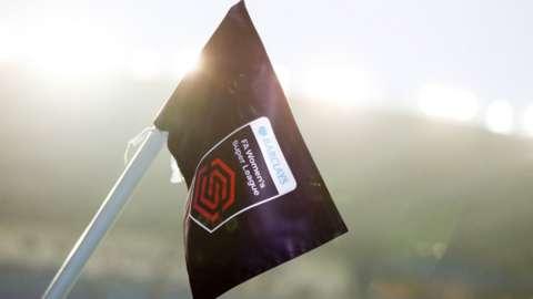 WSL flag