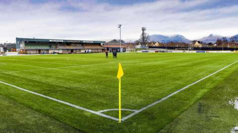 Indodrill Stadium