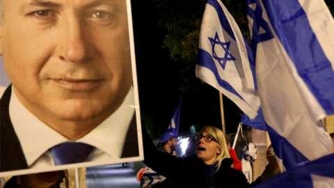 Pro-Netanyahu rally, Jerusalem (Nov 2019)