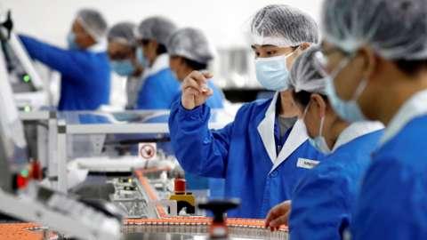 Chinese vaccine site