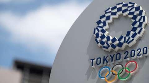 Toyko 2020 logo