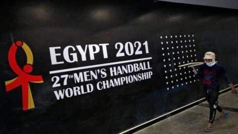 The logo for the 2021 Men's Handball World Championship in Egypt
