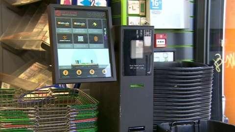 Bitcoin machine