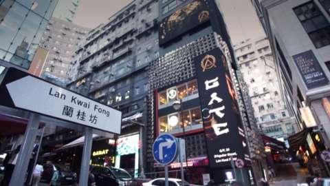 Sign directing to Lan Kwai Fong in Hong Kong