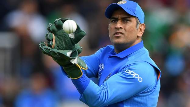 India legend Dhoni announces retirement