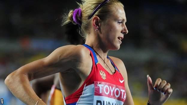 Yuliya Stepanova, nee Rusanova