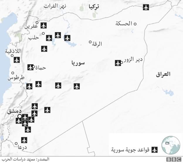 ما هي القواعد الجوية السورية التي قد تكون هدفا لهجوم أمريكي؟