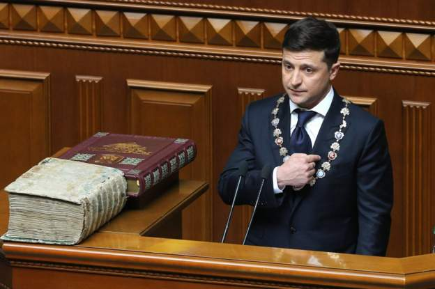 Володимир Зеленський офіційно став Президентом України ВІДЕО