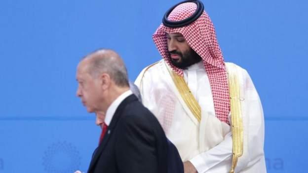 Türkiye ile Suudi Arabistan 'ikili ilişkilerin geliştirilmesi ve sorunların giderilmesinde mutabık'