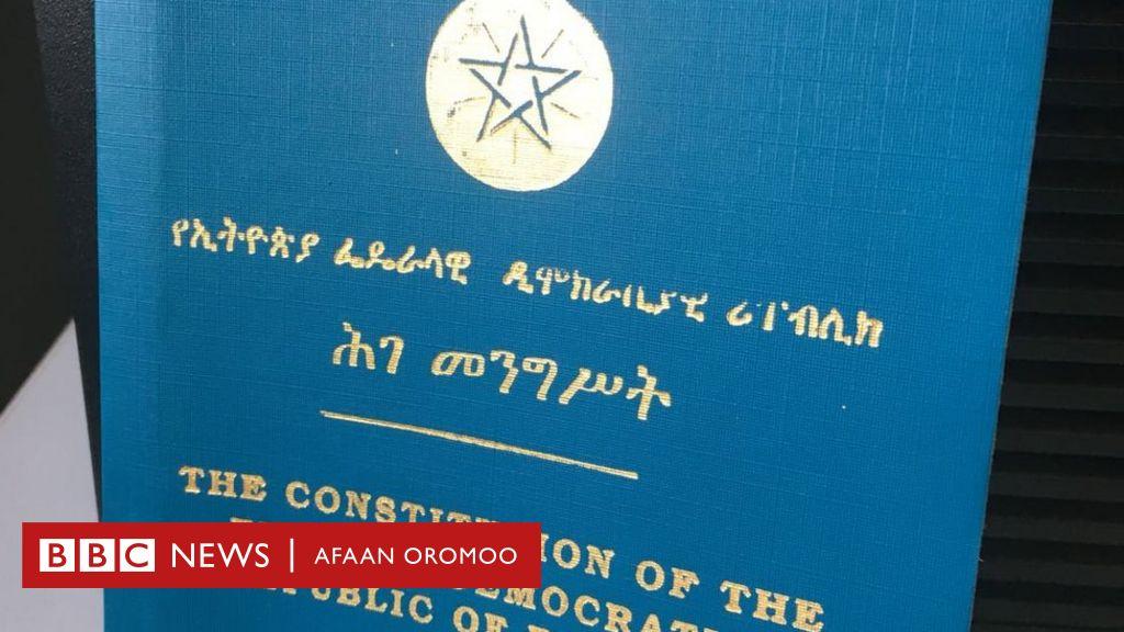 Nuti Saba, Sablammootaafi Uummatoota Itoophiyaa     ? - BBC
