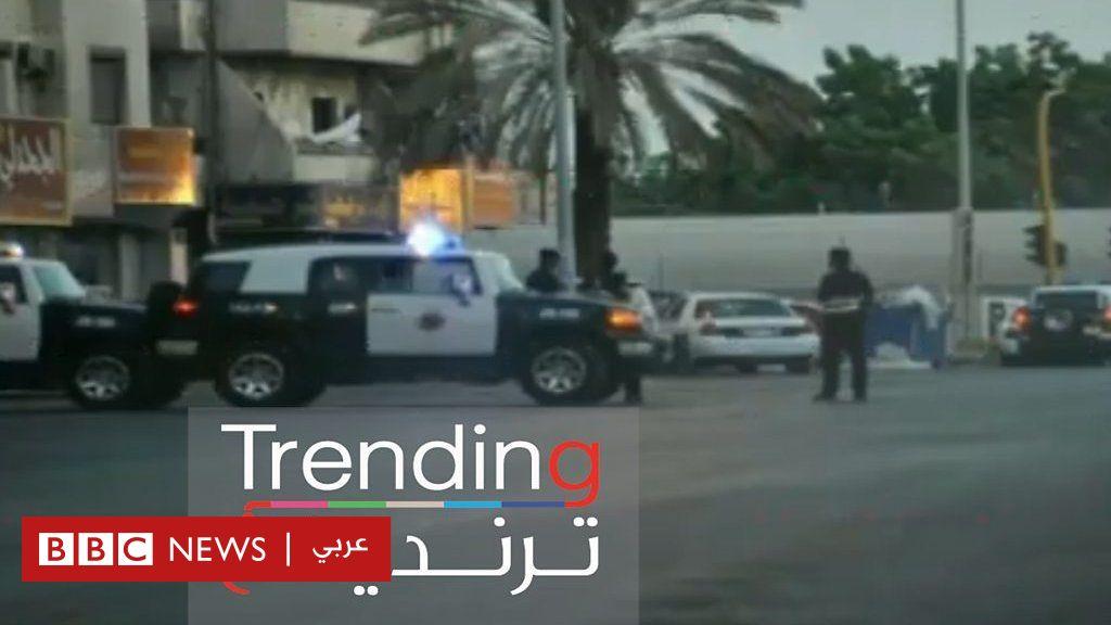 مقتل السعودية ندى القحطاني على يد شقيقها يثير موجة غضب - BBC News Arabic