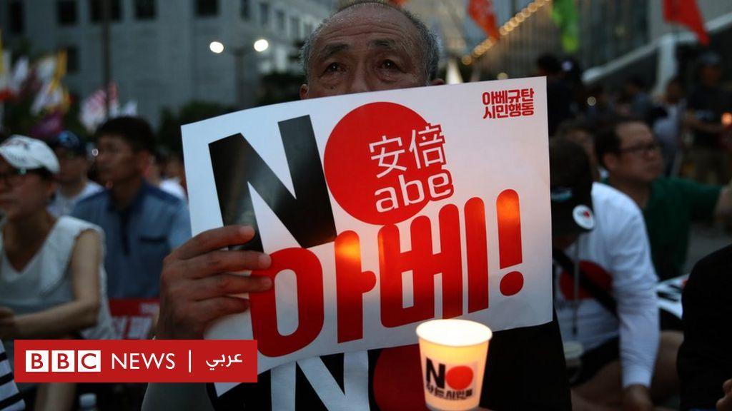 تفاقم الخلافات التجارية بين كوريا الجنوبية واليابان