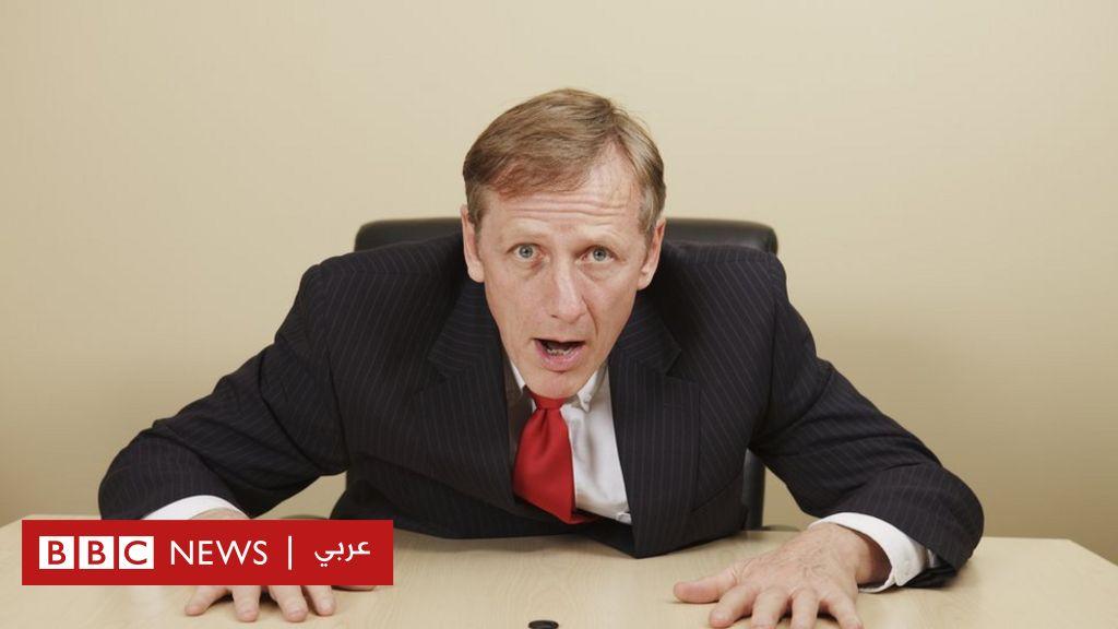نصائح مفيدة تساعدك في طلب زيادة الراتب من مديرك