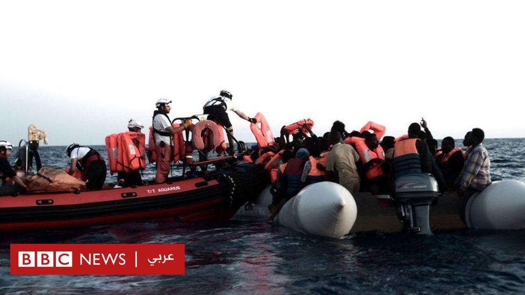 الهجرة إلى أوروبا: ثماني دول أوروبية توافق على آلية لتوزيع واستضافة المهاجرين