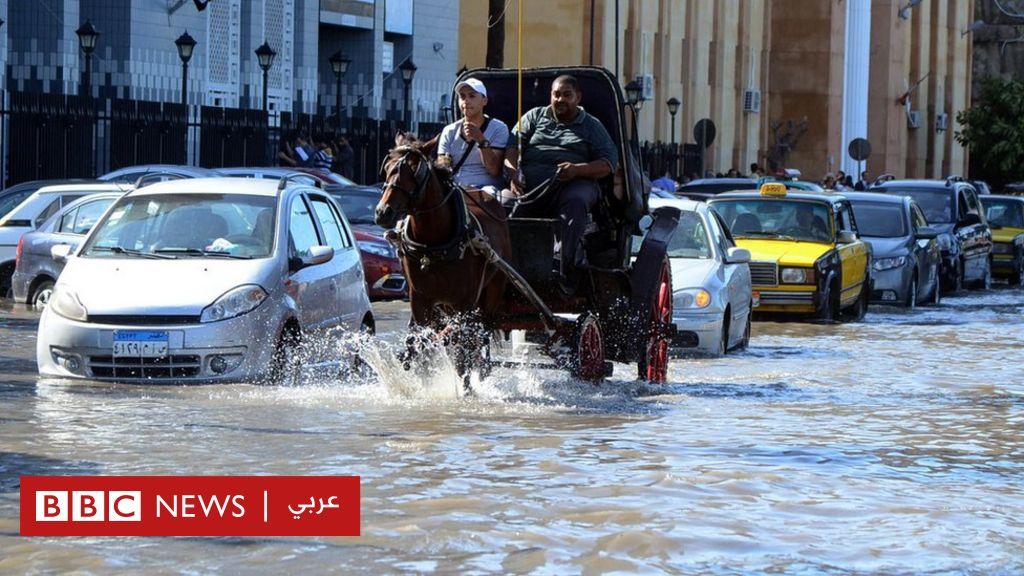 غرق amp quot أرقى أحياء مصر amp quot بالأمطار يثير السخرية والانتقاد على مواقع التواصل الاجتماعي