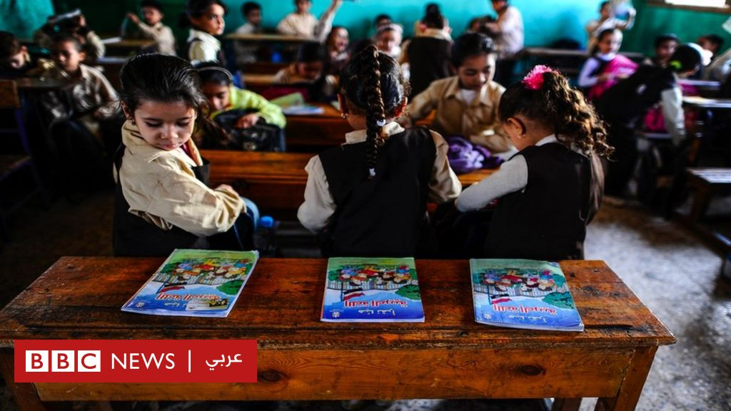 التصوير في المدارس في مصر: جدل بعد قرار وزير التعليم منع التصوير