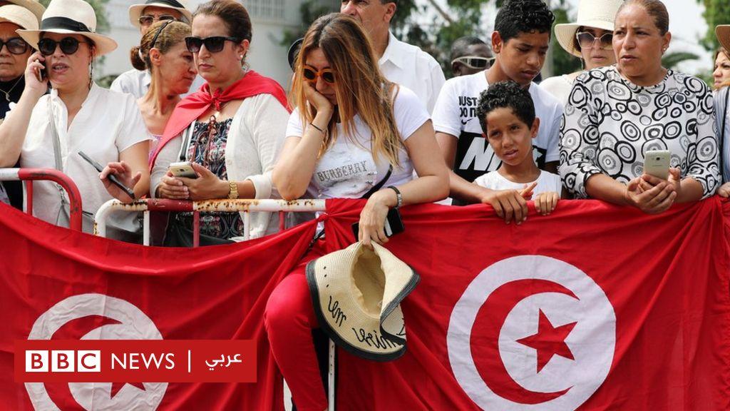 جنازة الباجي قايد السبسي: آلاف التونسيين يودعون رئيسهم بحضور عدد من زعماء العالم