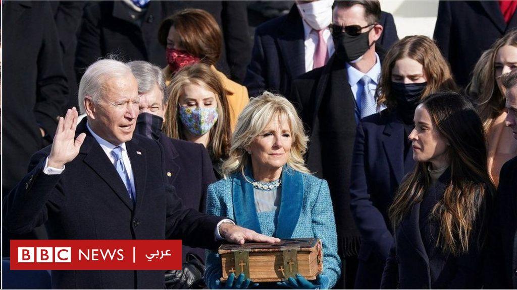 تنصيب جو بايدن: لماذا لن تكون دعوة الرئيس للوحدة سهلة التحقيق؟