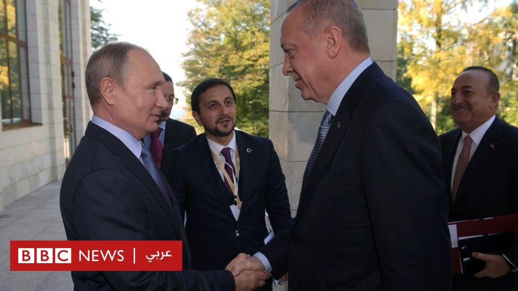 أردوغان وبوتين يتوصلان إلى اتفاق  تاريخي  بشأن شمال شرقي سوريا - BBC News Arabic