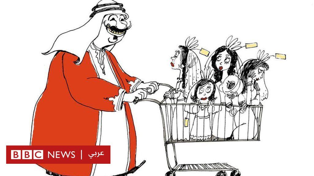 رسامات كاريكاتير يتحدين الوصاية الذكورية - BBC News عربي