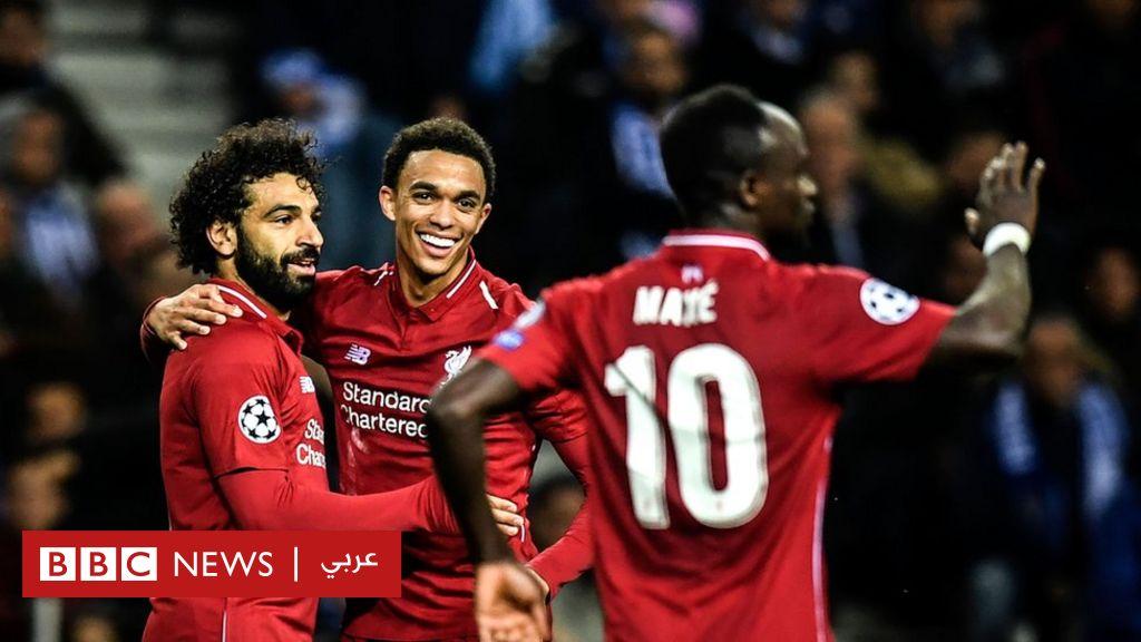 دوري أبطال أوروبا: ليفربول يواجه برشلونة وأياكس يستعد للقاء توتنهام في الدور قبل النهائي