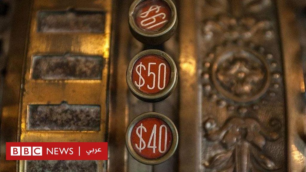 القصة الغريبة لأصل رمز الدولار - BBC News Arabic
