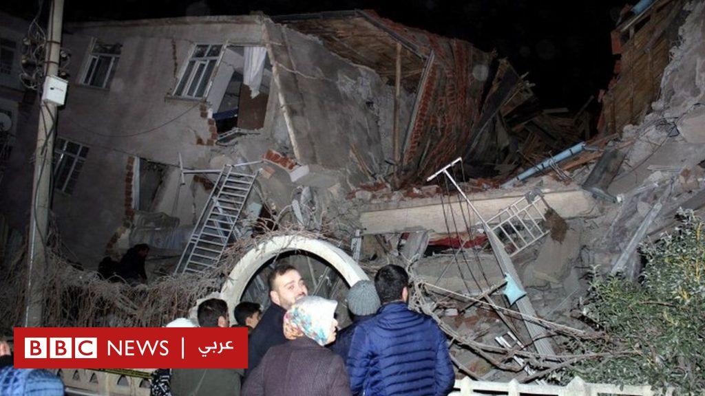 قتلى ومصابون في زلزال شديد يضرب شرقي تركيا