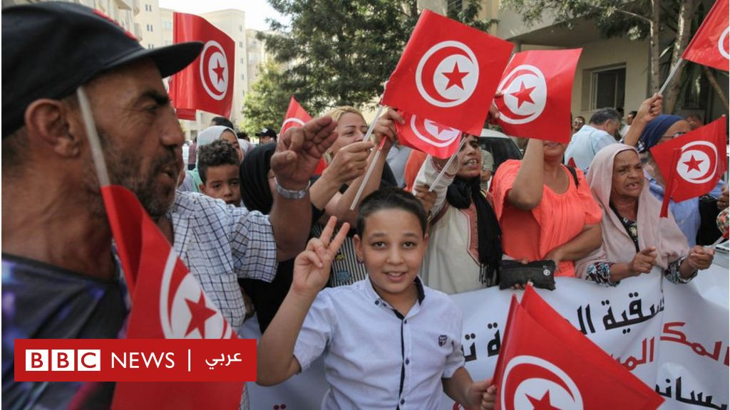 السباق الرئاسي في تونس  امتحان سياسي مهم  وليس  لعبة حظ  - BBC News Arabic
