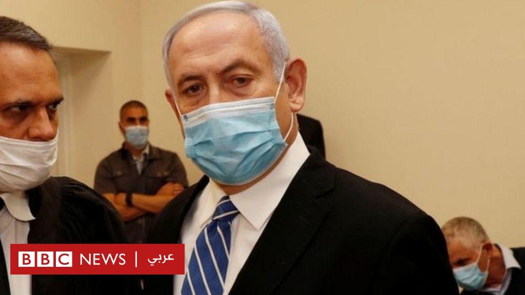 بنيامين نتنياهو رئيس الوزراء الإسرائيلي يمثل أمام محكمة في القدس لمواجهة تهم فساد