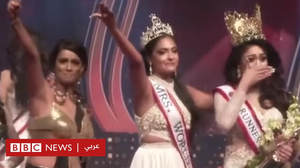 القبض على ملكة جمال العالم للمتزوجات في سريلانكا بعد شجار على المسرح