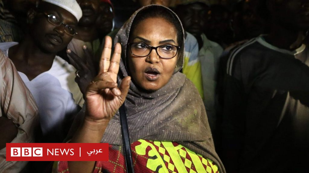 مظاهرات السودان: الجيش السوداني وتحالف المعارضة يعلنان التوصل لاتفاق بشأن آليات انتقال السلطة لحكومة مدنية