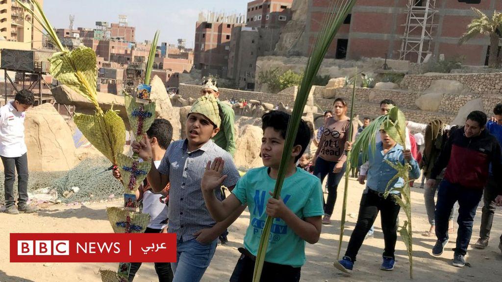 مصر: أقباط يحيون