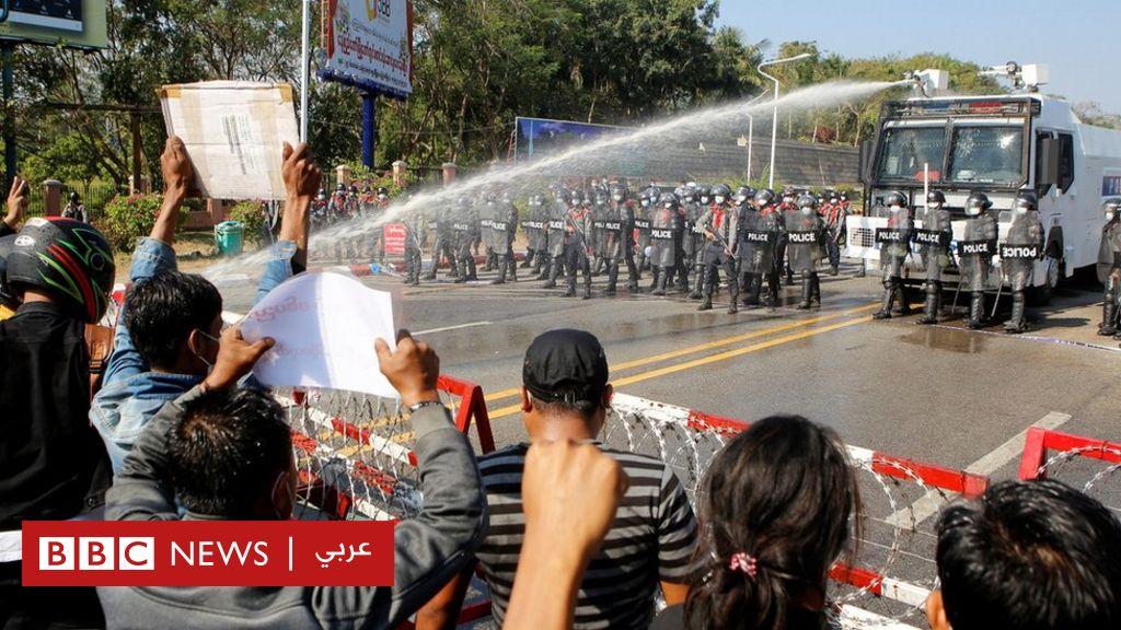 انقلاب ميانمار: الشرطة تستخدم الرصاص المطاطي وتوسع نطاق حظر التجمعات الكبيرة