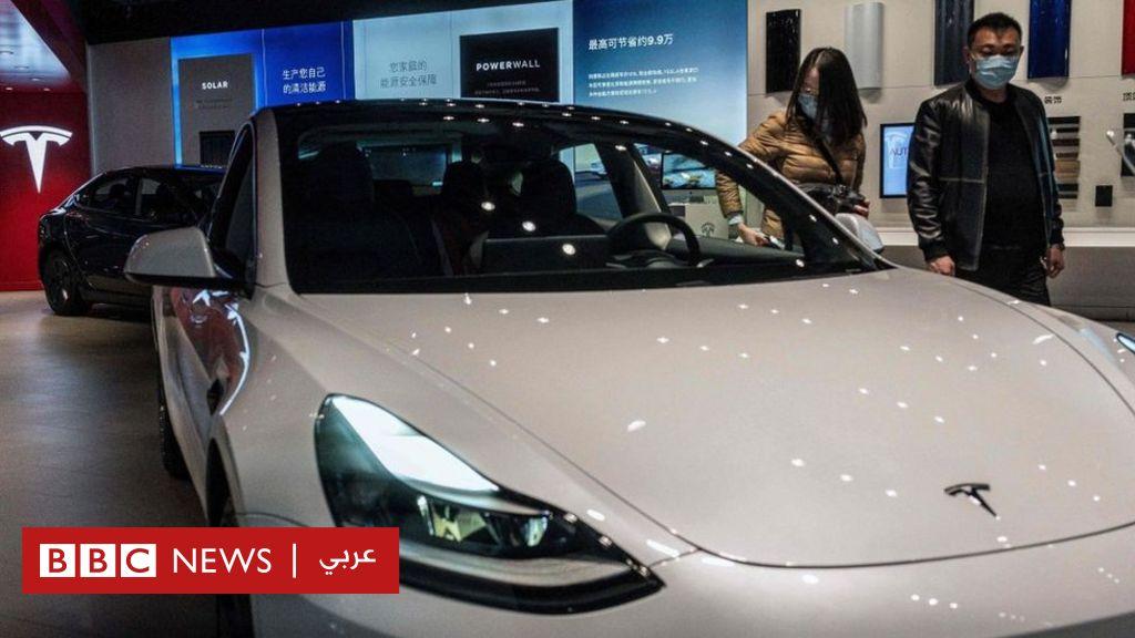 تيسلا تحقق أرباحا قياسية بفضل مبيعاتها بعملة بيتكوين - BBC News عربي