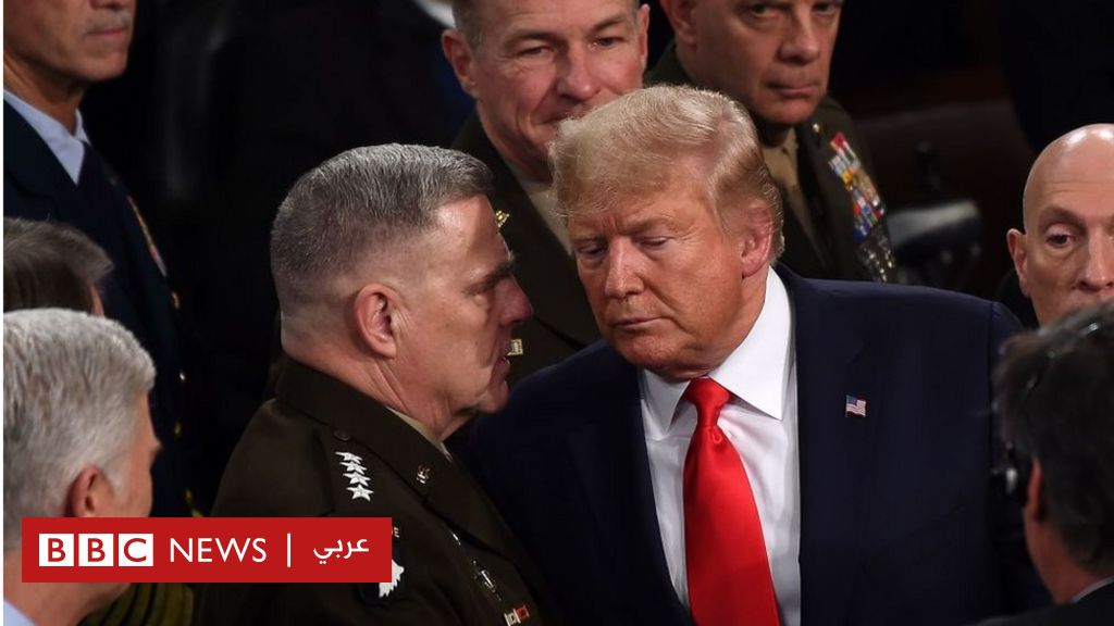 """ترامب """"أخبر رئيس أركان الجيش أن يطلق النار على المتظاهرين العنصريين""""-الغارديان"""