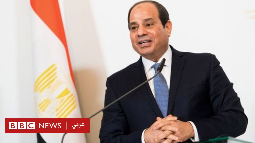 عفو رئاسي عن مئات السجناء في مصر - BBC News Arabic