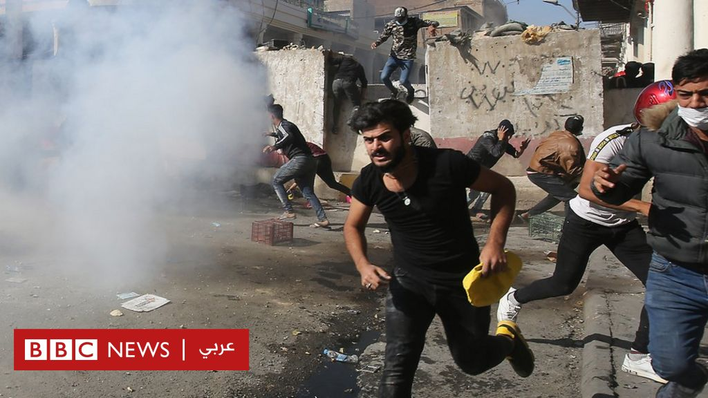 مظاهرات العراق: مقتل 4 محتجين والسيستاني يطالب بـ إنجاز قانون الانتخابات  - BBC News Arabic
